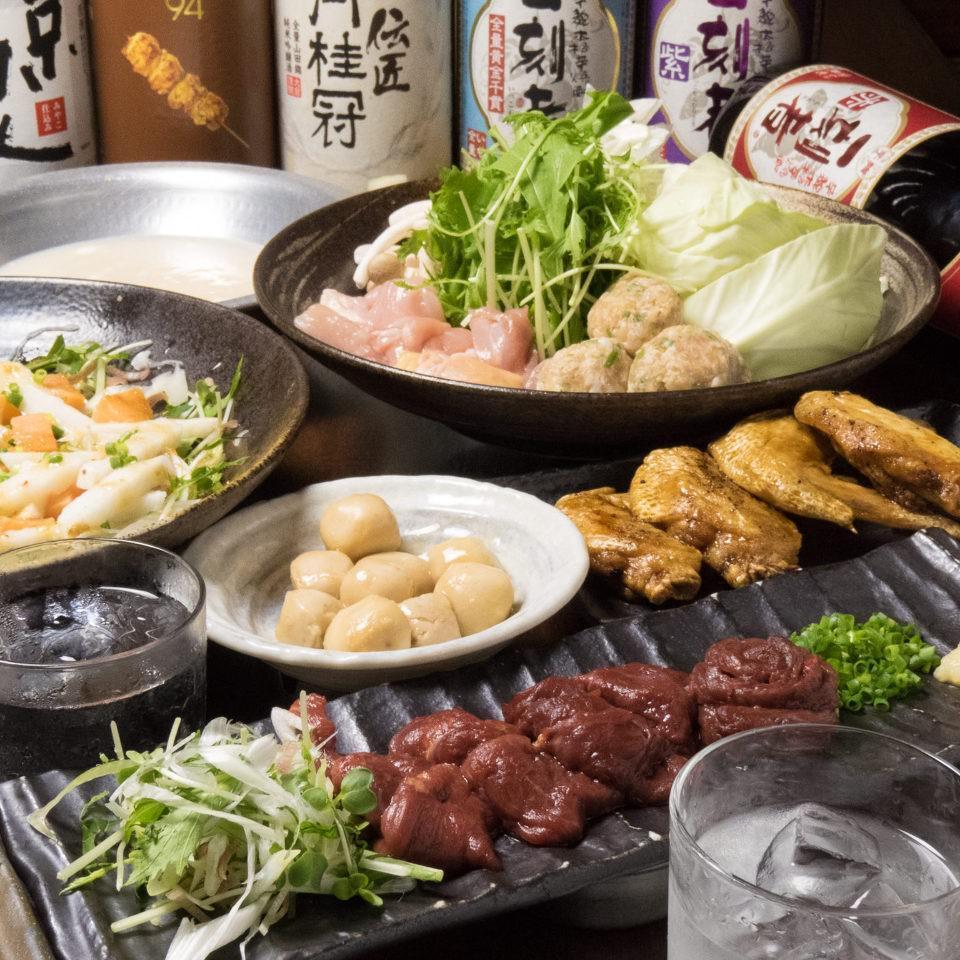 とりいちず 町田中央通り店の鶏料理もお酒もしっかり楽しめるコース